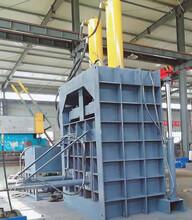 安微亳州廢舊物質液壓打包機生產廠家圖片
