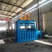 貴州安順紙皮紙箱打包機20噸單缸打包機廠家
