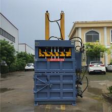 山東聊城廢編織袋液壓打包機專業定制圖片