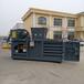 浙江杭州長期供應廢紙板臥式打包機