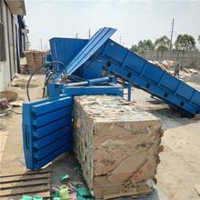 北京懷柔廢稀料塑料壓縮打包機質量保證圖片