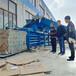 浙江杭州臥式廢紙皮液壓打包機廠家直銷