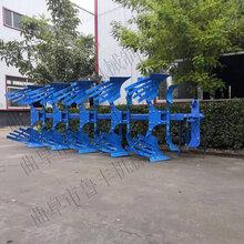 浙江湖州四铧液压翻转犁生产厂家图片