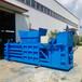 廣西桂林新品廢品廢料廢紙箱擠壓打包機自產自銷