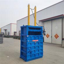 湖北宜昌废品工作服液压打包机厂家