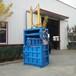 內蒙古烏海160噸廢紙液壓打包機價格