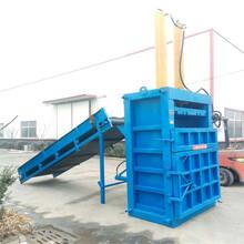 上海立式液壓打包機廠家直銷,不銹鋼打包機圖片