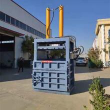 安徽不銹鋼立式液壓打包機品牌廠家,不銹鋼打包機圖片