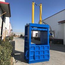 全新自动上料废品工作服液压打包机纸皮打包机质量保证