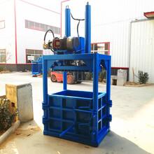 四川150噸立式液壓打包機價格實惠圖片