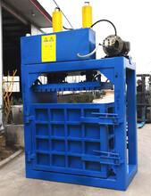 天津南開廢鐵屑薄鐵料壓塊打包機熱銷圖片