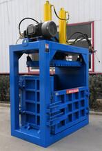 河北唐山立式廢油紙液壓打包機廠家推薦圖片