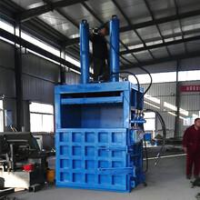 遼寧大連廠家生產廢易拉罐壓縮打包機高效率圖片
