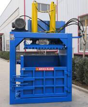 陜西立式液壓打包機性能可靠,廢紙打包機圖片