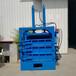 福建福州布匹小型立式打包机哪里价格低