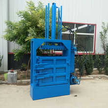 河南安陽廢大棚薄膜壓縮立式打包機廠家供應圖片