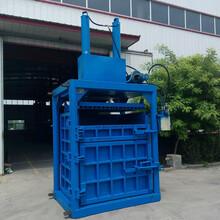 福建漳州廢服裝立式液壓打包機質量保證圖片