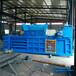 遼寧丹東廢紙板液壓臥式打包機廠家直銷