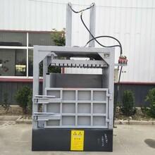魯豐機械液壓機圖片