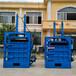 廣西來賓高品質廢紙箱液壓打包機直銷