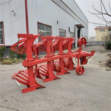 热销液压翻转犁重型435删条耕地机机械厂家图片