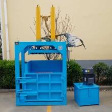 魯豐機械壓包機,廣東廢紙液壓打包機圖片