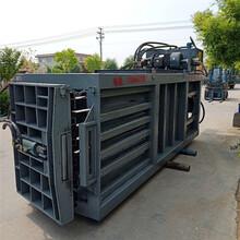 浙江宁波宁海县小型液压打包机废纸液压打包机价格图片