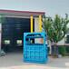 福建宁德120吨液压打包机卧式液压打包机报价
