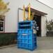 鲁丰机械废纸打包机,福建大型立式液压打包机生产