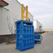 河北全自动立式液压打包机生产,废纸打包机