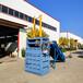 上海铁皮立式液压打包机品牌厂家,废纸打包机