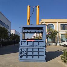 江蘇不銹鋼立式液壓打包機性能可靠圖片