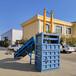 江西鐵皮立式液壓打包機品牌,不銹鋼打包機