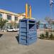 浙江廢紙立式液壓打包機性能可靠,不銹鋼打包機