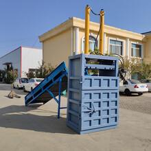魯豐機械廢紙打包機,陜西金屬立式液壓打包機售后保障圖片