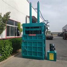 湖北塑料立式液壓打包機生產廠家,不銹鋼打包機圖片