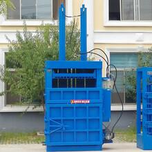 魯豐機械廢紙打包機,江蘇廢紙立式液壓打包機質量保證圖片