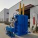 河南廢紙立式液壓打包機性能可靠,不銹鋼打包機