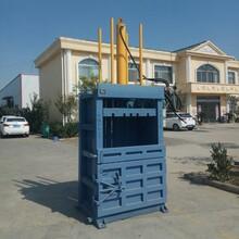 魯豐機械廢紙打包機,四川編織袋立式液壓打包機批發價格圖片
