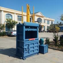魯豐機械廢紙打包機,四川不銹鋼立式液壓打包機品牌廠家圖片