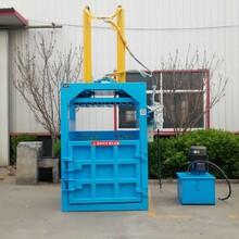 魯豐機械不銹鋼打包機,甘肅塑料立式液壓打包機生產廠家圖片