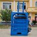 吉林通化廢紙液壓打包機噸袋打包機供應廠家