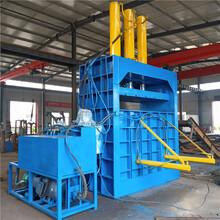 北京密云80噸廢紙打包機立式液壓打包機廠家直銷圖片
