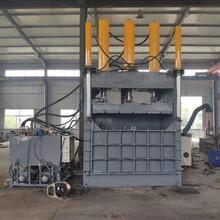 北京朝陽40噸布匹打包機立式壓塊機價格圖片