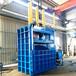 承接立式液壓打包機廠家,廢紙打包機