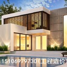 吴江做预算(工程造价信息)钢结构造价咨询图片