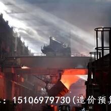 黄山做预算的公司地址-24小时造价制作图片