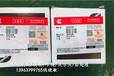 QST30高端設備3093636燃油泵3093635上海港口設備