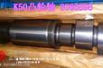 KTA50燃油泵3080521(BD76)量大從優
