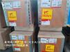 首鋼礦業KTA19-G(重康)3095773-20山推底盤件齊全